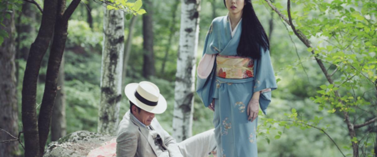"""Mademoiselle"" de Park Chan Wook"